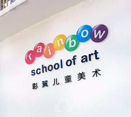彩翼儿童美术加盟