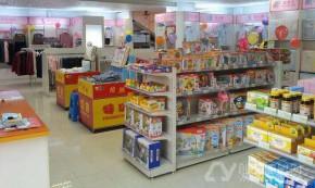 母婴用品加盟店为什么要试营业?有什么意义呢?