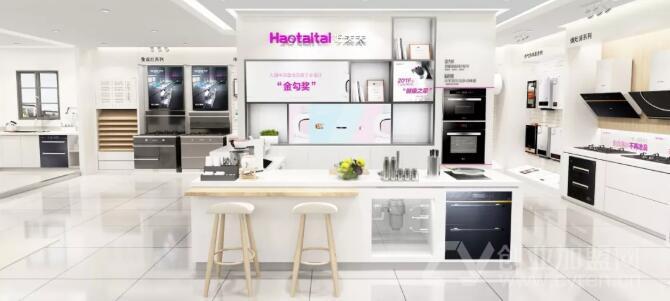广东好太太电器_做厨电他们为什么选择了好太太?-好太太厨卫电器加盟-创业加盟网