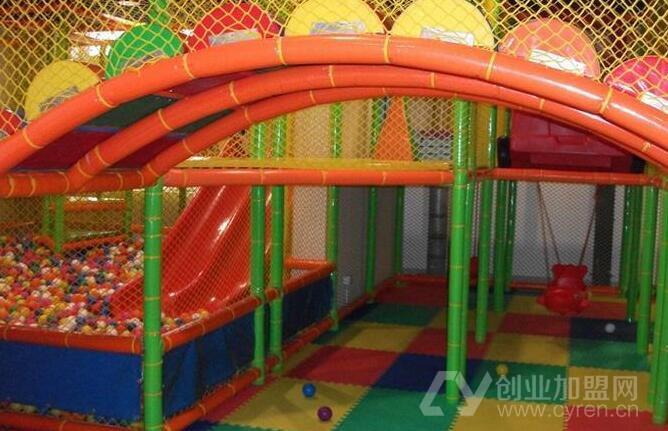 哈比豆兒童樂園