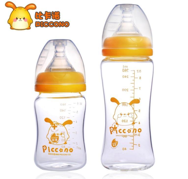 比卡诺婴儿用品加盟