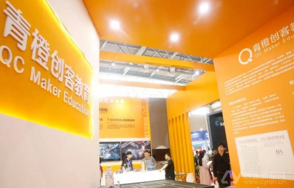 青橙创客教育加盟