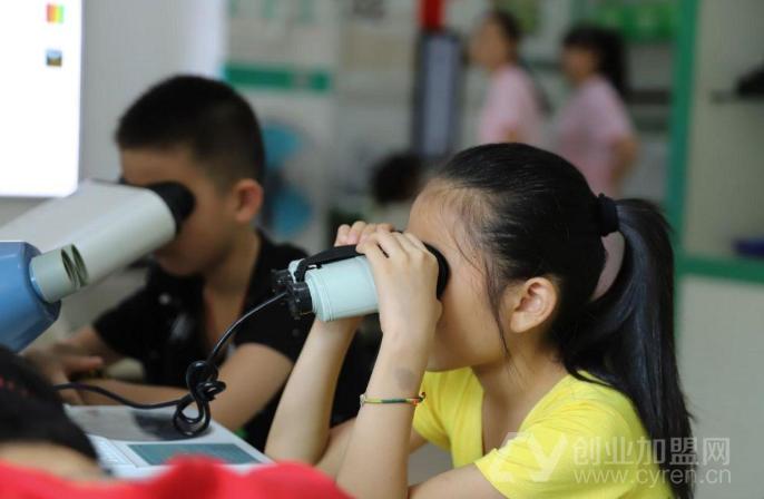 視力保健加盟