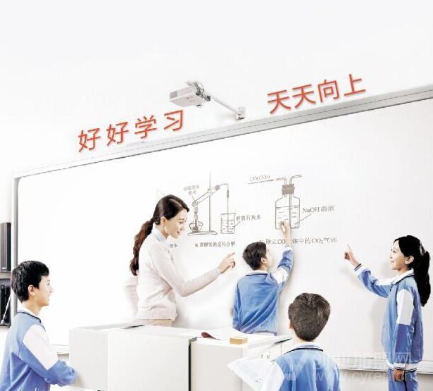 百适利幼儿健康课堂加盟