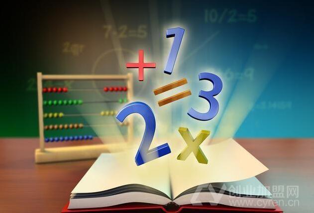 深本數學加盟