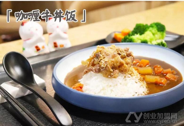 初米家日式快餐