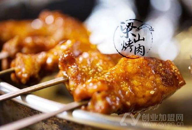 梁山烤肉14.jpg