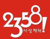 2358快时尚休闲百货连锁