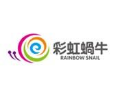 彩虹蜗牛国际早教中心
