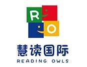 慧讀國際少兒英語