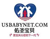 佑圣寶貝國際母嬰中心