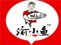 渝小魚酸菜魚飯