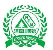 洛基山国际英语