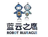 藍云之鷹機器人教育