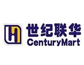 世紀聯華超市