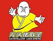 光头佬饺子