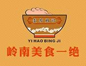 壹号炳记饺子