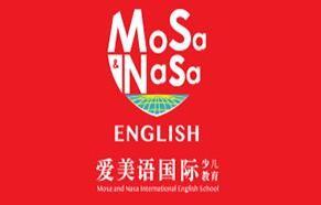 爱美语国际少儿英语