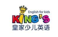 皇家少兒英語