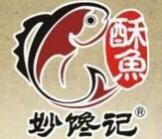 妙馋记酥鱼