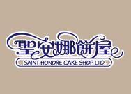 圣安娜饼屋
