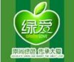 绿爱广告定制糖