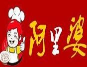 阿里婆自助水饺