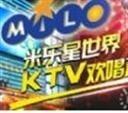 米乐星世界KTV