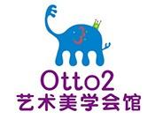 台湾Otto2艺术美学