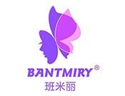 班米丽祛斑研究院