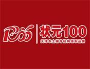 状元100教育