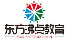 东方沸点教育