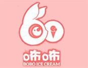 咘咘冰淇淋