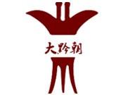 大黔朝酒业
