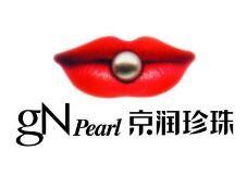 京潤珍珠化妝品