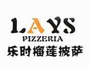 樂時榴蓮披薩