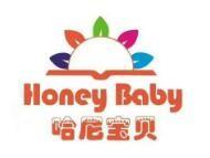 哈尼寶貝母嬰生活館