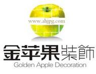 金苹果饰品