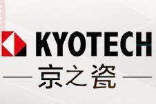 京之瓷垃圾處理器
