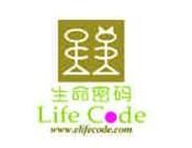 生命密碼化妝品
