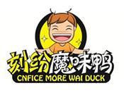 刻纷魔味鸭