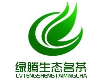 綠騰生態名茶