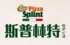 斯普林特披薩
