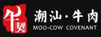 牛契潮汕牛肉火鍋