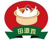田源雞火鍋