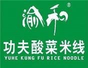 渝和功夫酸菜米线