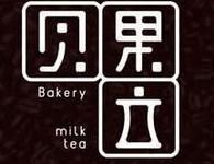 貝果立奶茶