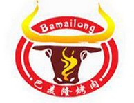 巴麥隆自助烤肉