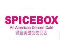 SpiceBox美國甜品
